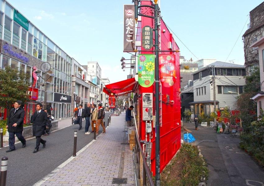 Photo of Cat Street in Tokyo