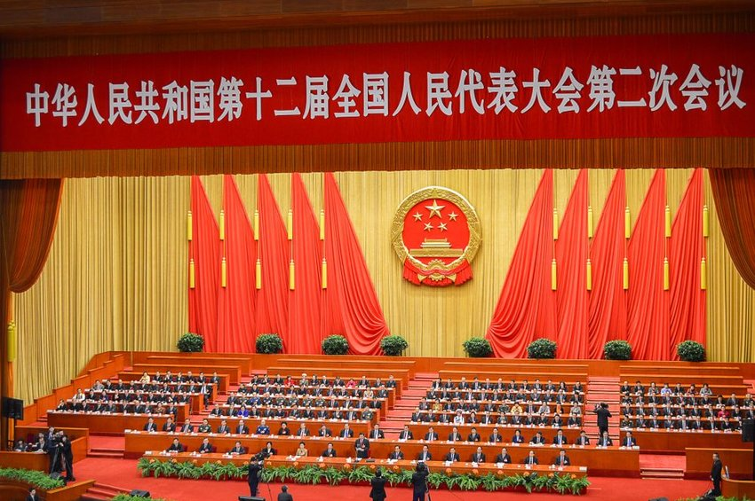Government congregation and Premier in the People's Republic of China