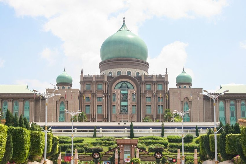 Malaysian Prime Minister Office