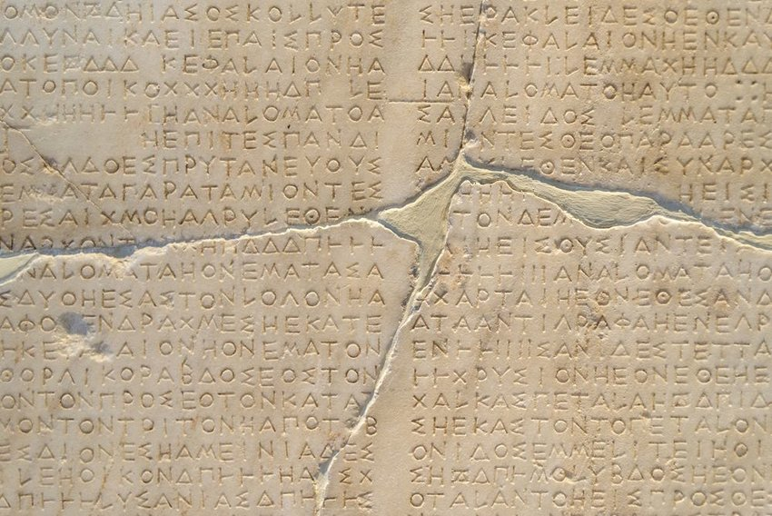 Ancient Greek inscription